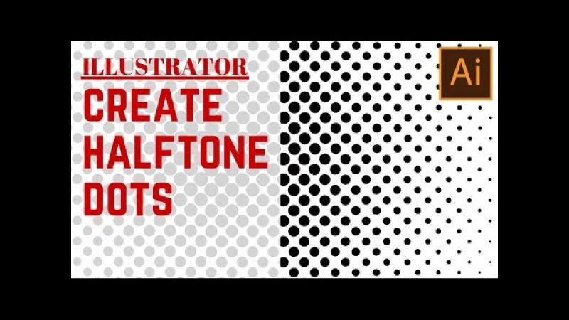 Видео: Halftoner