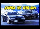 TURBO BATTLE - TOYOTA SUPRA VS NISSAN SKYLINE GTR R34 | LOUD EXHAUST