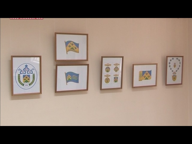Открытие выставки Новочебоксарск Геральдическая история