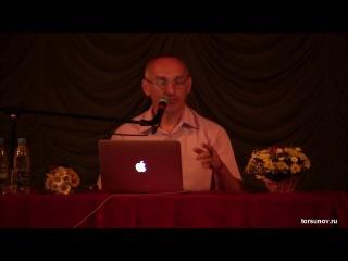 Торсунов О.Г. Как стать уважаемым и успешным на работе