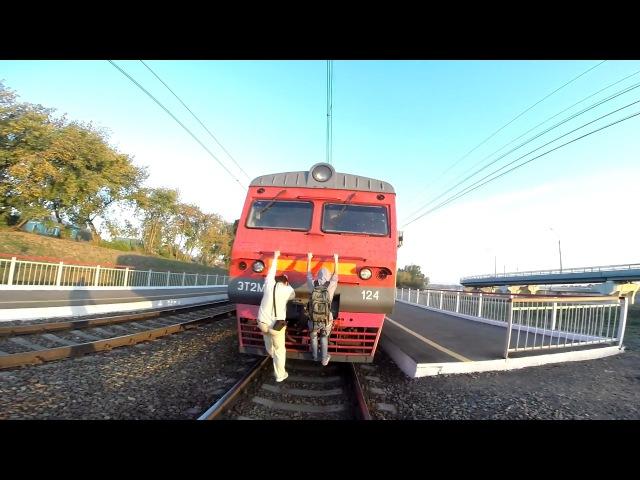 Зацеперы Спалились ЧОПу на отъезде / Тролинг пришедшего помогалы / Trainsurfing in Russia
