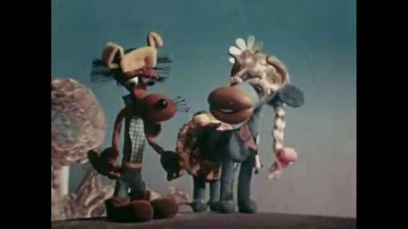 Буренка из Масленкино. Советский кукольный мультфильм | Мультфильмы. Золотая коллекция