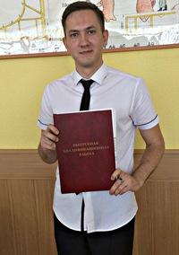 Яшин Александр