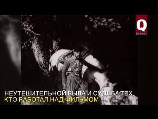 Первый крымскотатарский блокбастер- 90 лет назад состоялась премьера фильма «Алим»