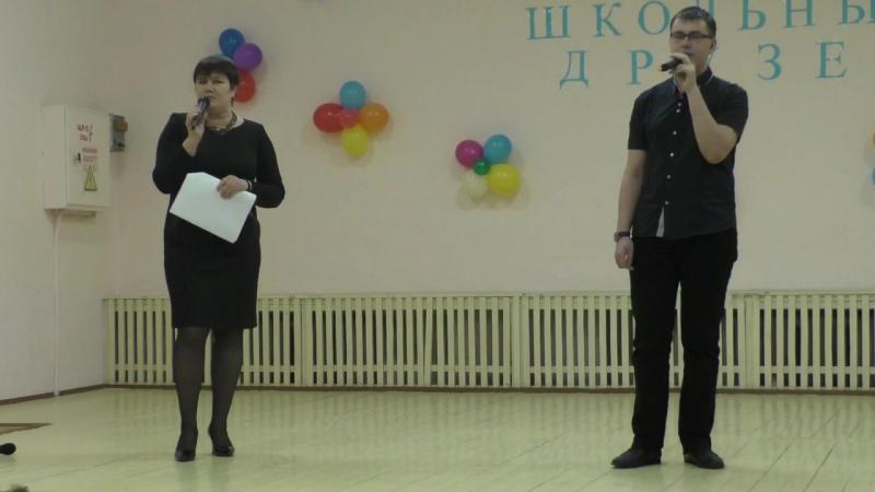 ФРАГМЕНТ ИЗ ВСТРЕЧИ ВЫПУСКНИКОВ..ПОЮТ ХОЛЬНЫЕ 3 февраля 2017 года