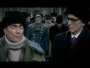 О слове товарищ, сериал Брежнев, 2005 г.