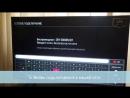 10 простых шагов настройки ForkPlayer на WebOS 3