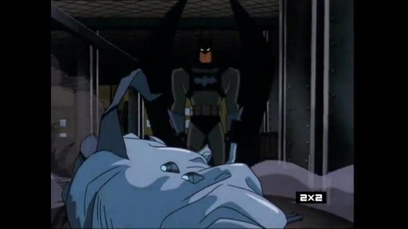 Новые приключения Бэтмена - 1 сезон 11 серия
