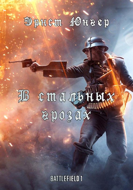 Степан Шмытинский | Санкт-Петербург