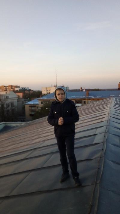Костя Омельченко