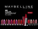 Мерве Болугур в рекламе maybelline new york
