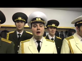 Хор Русской Армии - Девочка моя (Ноггано, Баста) (1)