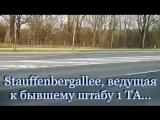 ГСВГ ДРЕЗДЕН полк связиMarienallee(Blackberry)