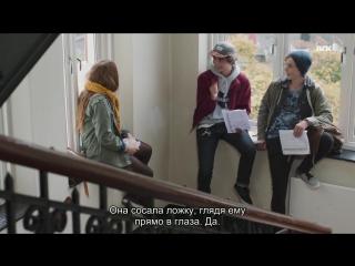 SKAM | СТЫД | СКАМ : 1х03 (русские субтитры)