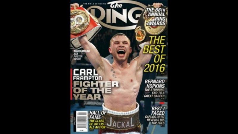 2017 01 18 Ломаченко боксер 2016 за версією читачів the Ring