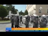В Афинах начались массовые беспорядки