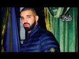 Drake ~ Passionfruit (Letra en Espanol)