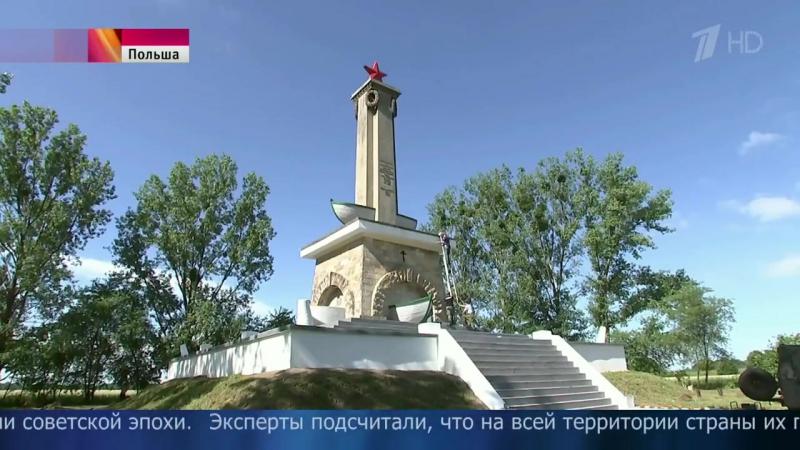 В Польше именно 22 июня приняли закон, который позволит снести все памятники ВОВ