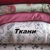 TkaneMir.Трикотажные ткани. Украина.