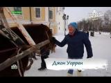Поедем, поедим - Вологодская область 25.02.2017