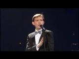 Дорогой длинною - Олег Погудин 2009