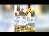 Обитатели холмов (1978) | Watership Down