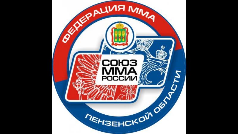 Бойцы Федерации ММА Пензенской области СК Север