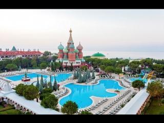 WOW Kremlin Palace, Antalya - Corendon