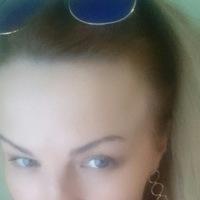Алёна Дьяконова