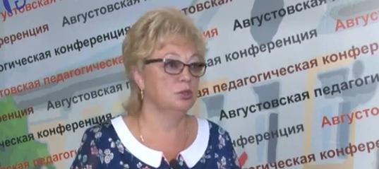 Контакт Знакомства Дзержинск