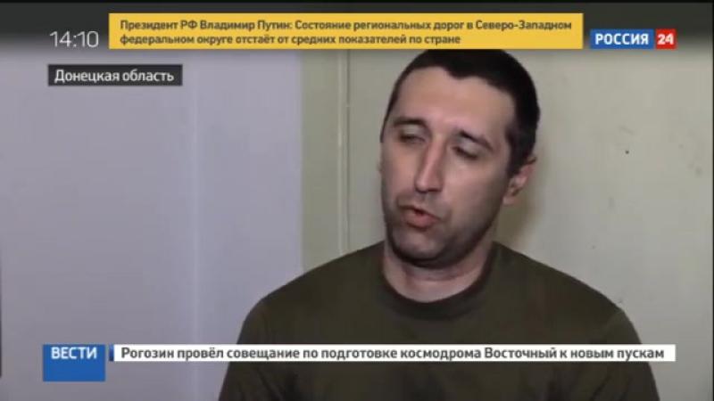 10 тысяч гривен за телевышку_ в Донбассе задержали группу диверсантов