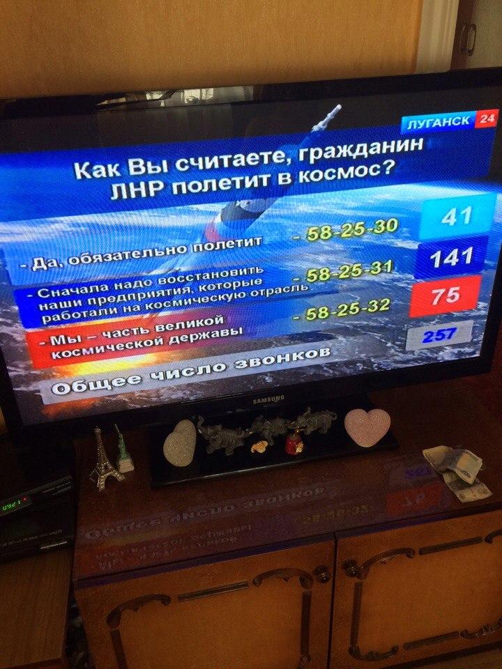 Технологической прорыв ДНР