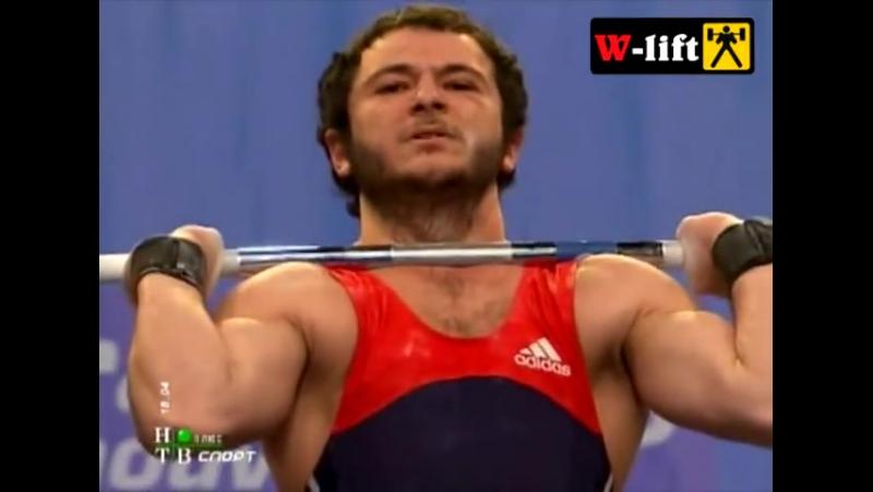2007 год Чемпионат Европы по тяжелой атлетике мужчины 62 кг Сергей Петросян двукратный чемпион Европы