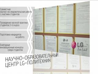 20 лет ИБКС | СПБПУ Петра Великого