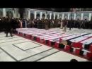 Похороны мучеников из городов Kафрия и аль-Фуа в святыне Сейиды Зейнаб в Дамаске