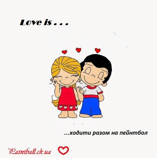 любов то