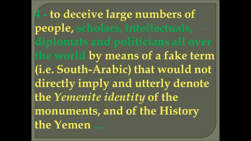 M. S. Megalommatis - Colonial Biases in Support of Barbaric Arabia, and Against Civilized Yemen