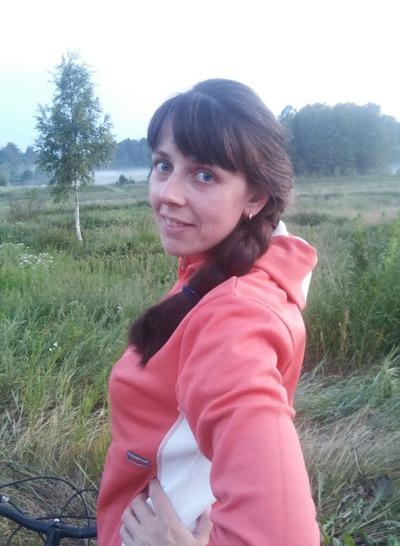 Юлия Новожилова