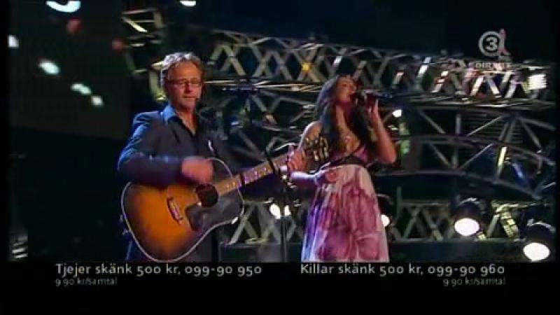 Uno Svenningsson och Sonja Aldén - Du Är En Del Sv Mej