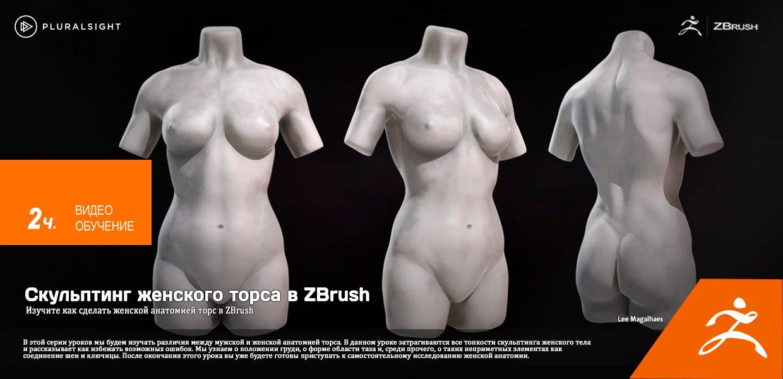 Массаж, женской, груди смотреть видео онлайн в Моем Мире Ольга Крымская