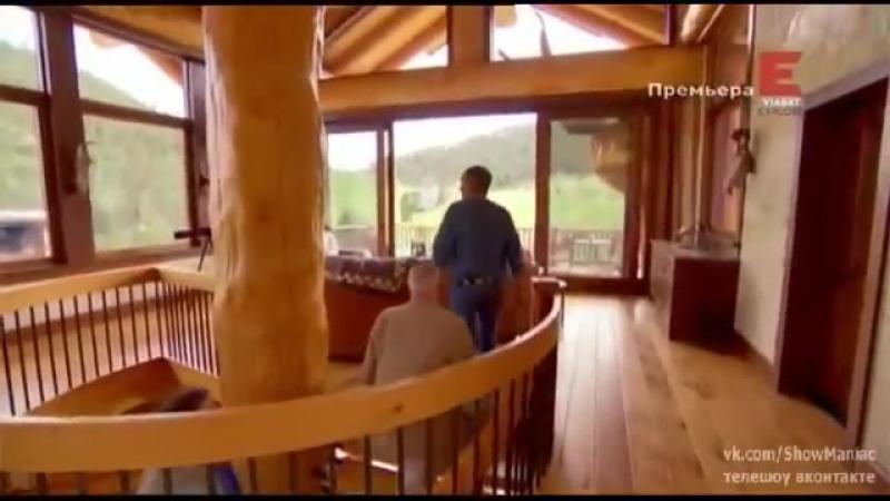 Уникальные дома из дерева Pioneer выпуск 4