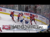 NHL Morning Catch Up: Montreal back on top | March 13, 2017