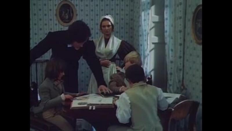 Красное и чёрное (2 серия) (1976)