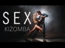 Kizomba Кизомба Sex. Сексуальный танец 2016