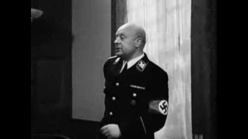 Мюллер и Айсман