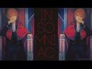 Okita Sougo [Gintama] - Insomniac [HAPPY B-DAY, MISAKI!]
