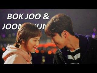 Bok joo joon hyung | drove me wild