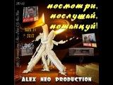 DJ Daks NN - Alex Neo Disco Remixes &amp Covers 80-90 15 2017 (Album 2016 Mix)