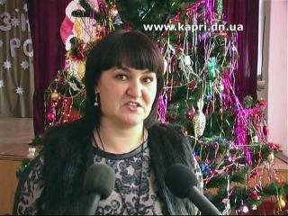 Депутат партии