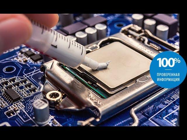 Мой игровой ПК - Как я выбрал процессор? Почему i7 6800k?